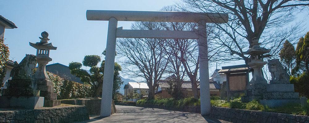 廣八幡神社鳥居