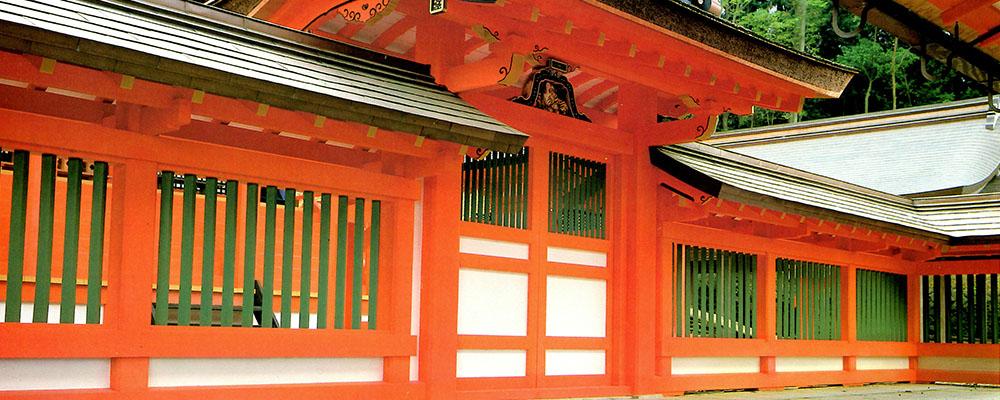 廣八幡神社瑞垣・神門